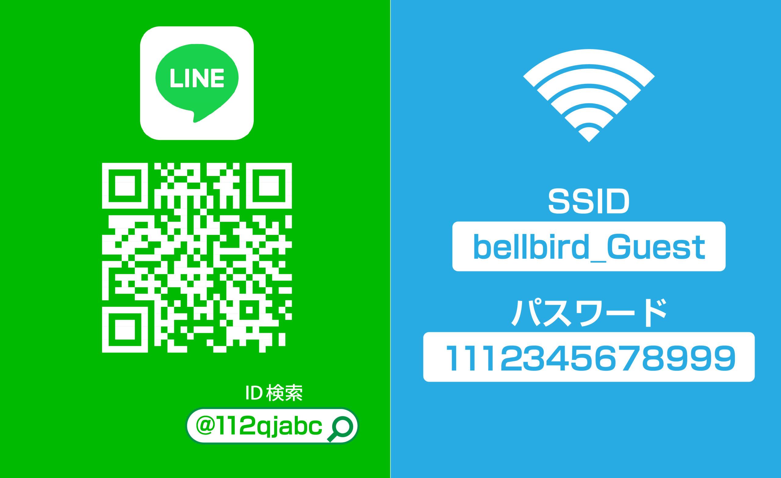 タブレット用LINE,WIFI2-03