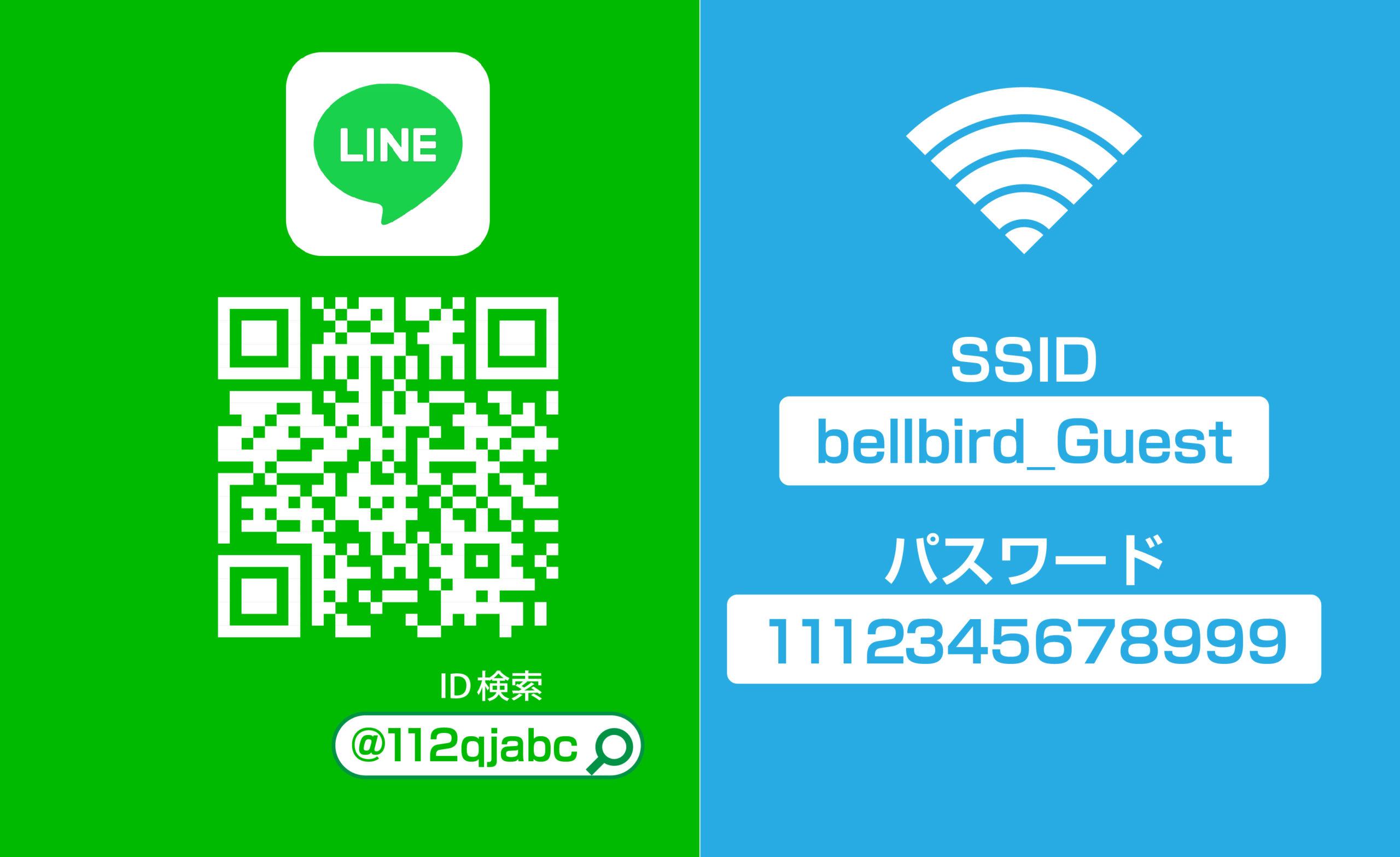 タブレット用LINE,WIFI3-03